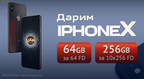iPhone x 64gb от Vlk.Partners