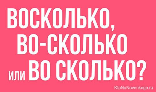 Слова