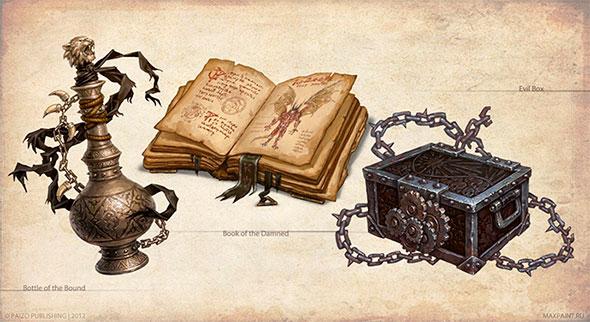 Волшебные артефакты