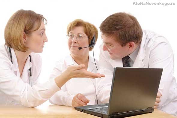 Совещание врачей