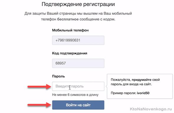 Ввод кода в форму