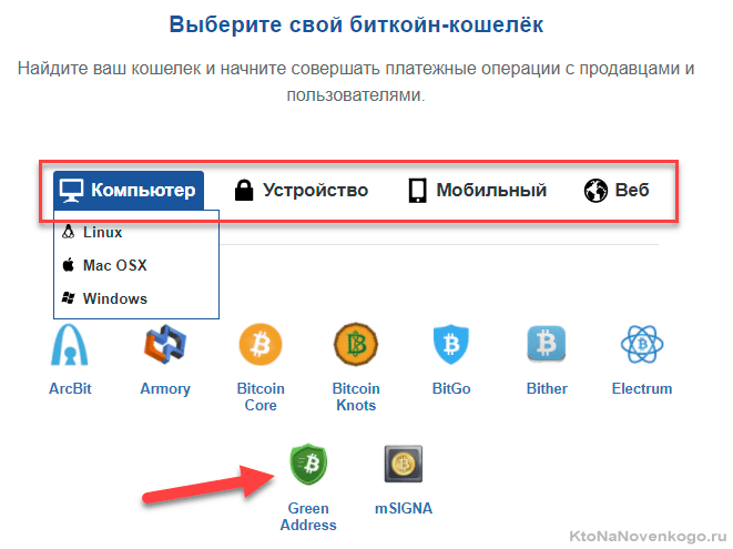 Сайт биткоин bitcoin российские брокеры биткоин