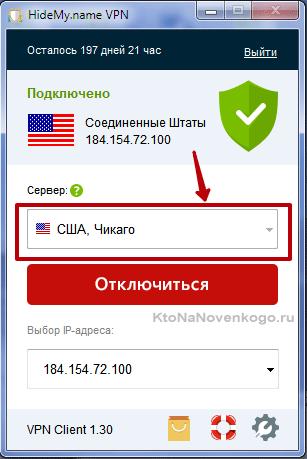 американский сервер