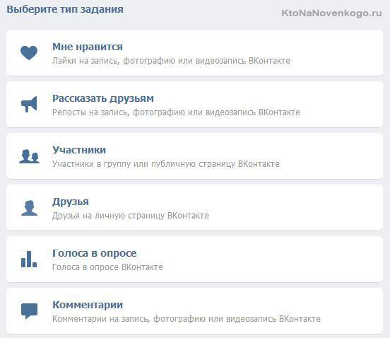 vkmix накрутка лайков инстаграм