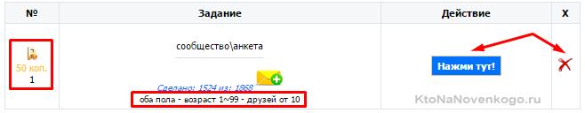 выполнение задания на Vprka