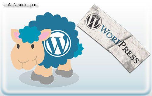 А как вы оформили вывод постов на главной и в рубриках WordPress?