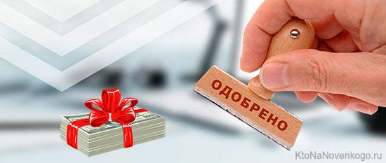 денежный кредит в ташкенте
