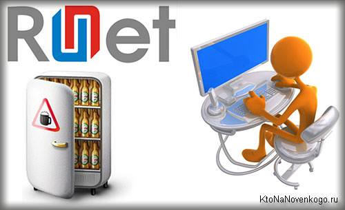 Коллаж на тему вебмастера в рунете