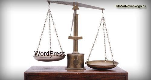 Оптимизация темы (шаблона) WordPress для снижения его нагрузки на сервер хостинга, плагин WP Tuner и число запросов к БД, создание, продвижение и заработок на сайте