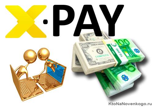 безопасный обмен криптовалюты и электронных денег в Икс Пей