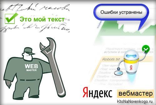 Работа вебмастеру создание и продвижение сайта продвижение сайта в Подпорожье