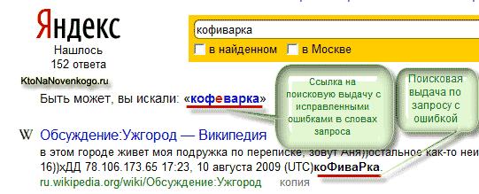 Создание сайтов поисковое продвижение сайтов регистрация группы глобальное продвижение ос раскрутка информационных сайтов vbulletin