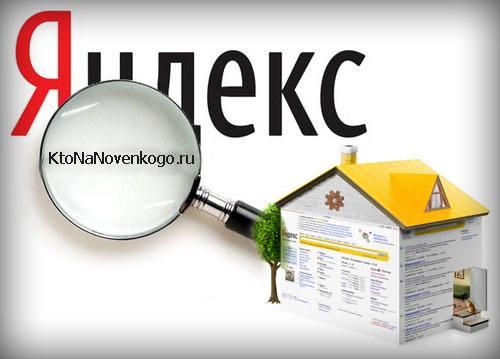 Поисковая система Яндекс - коллаж