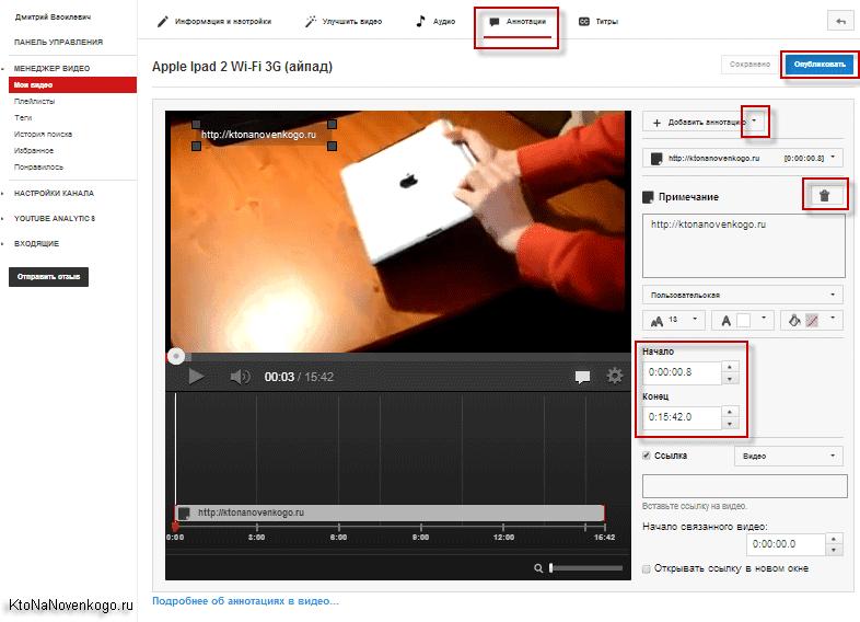 Ютуб видеохостинг трофим домашний виртуальный сервер что такое