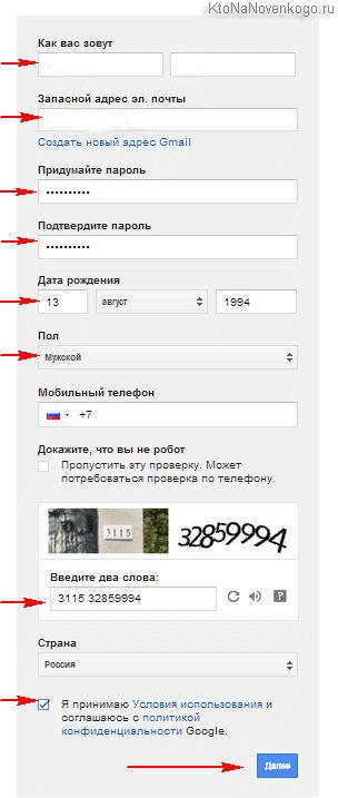 Как зарегаца в ютубе видео фото 85-561