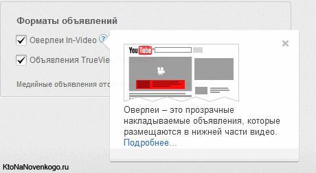 Онлайн с yandex видео на комп