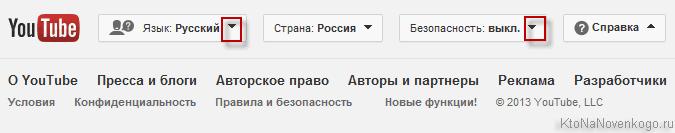 Музыка слушать онлайн бесплатно ютуб видео что происходит на украине сегодня