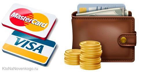 Взять кредит в банке для ип без залога с минимумом документов