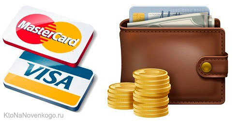 взять кредит онлайн быстро без справок срочно на карту
