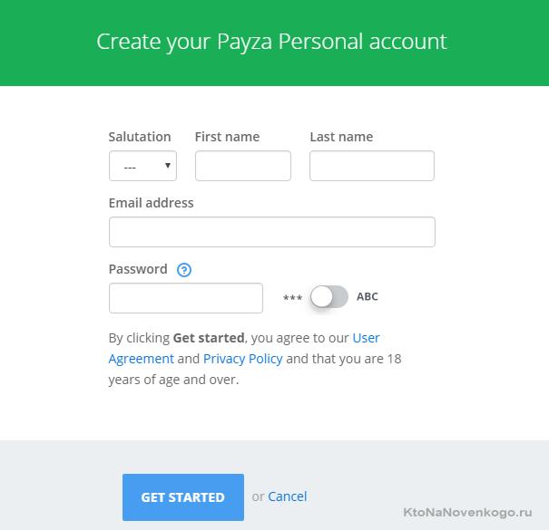 регистрация в Payza