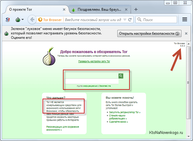 tor browser portable мет