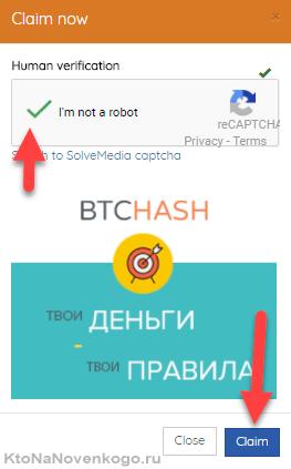 Заработок биткоинов в BitFun