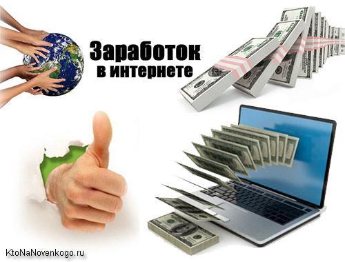 Золото Екатеринбург - zolotoyrunetru