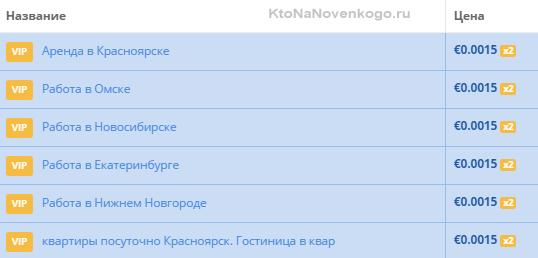 заработок на лайках и подписках Вконтакте через ЛайкРок