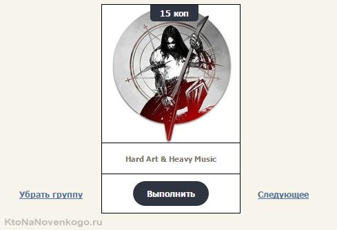 заработок Вконтакте на V-Like