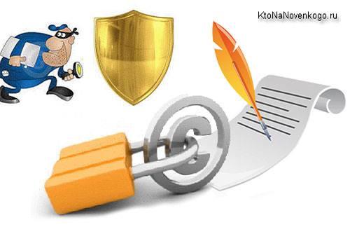 Логотипы защиты копирайта от злоумышленников