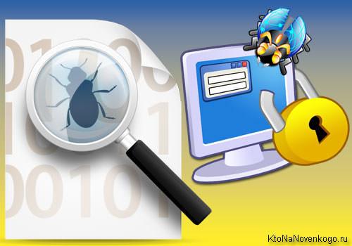 Защита сайта от вирусов
