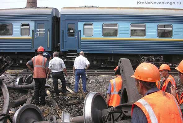 Железнодорожное происшествие