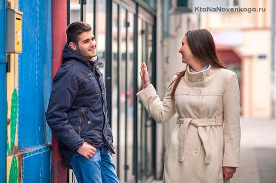 Женщина поощряет внимание