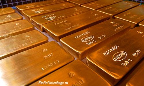 Слитки в золотом фонде страны