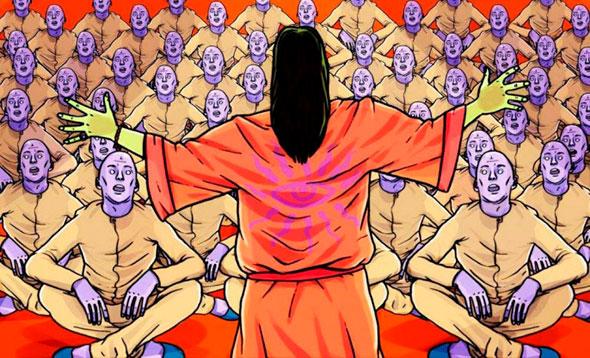 Зомбирование сектантов