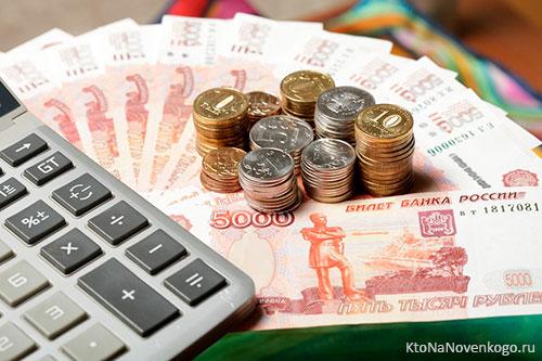 Заработная плата: определение, виды и методы расчета