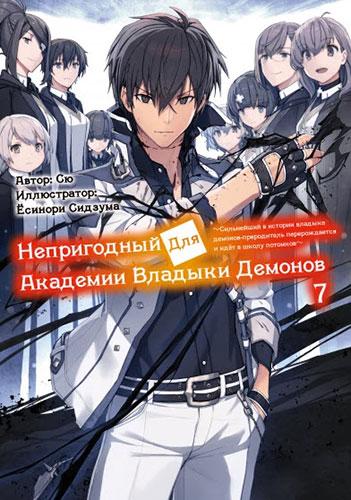 Обложка японской книги с русским переводом