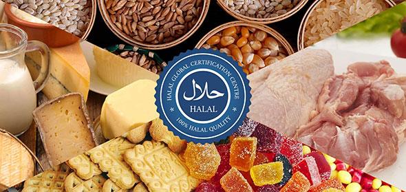 Продукты разрешенные к употреблению мусульманам