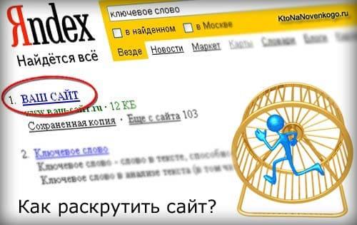 Гугл биржа ссылок