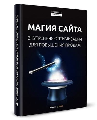 download Обструктивная