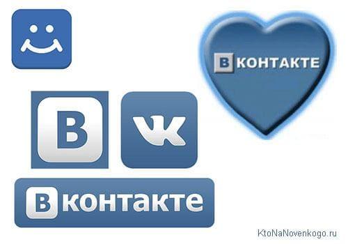 Регистрация и вход на свою страницу в Контакте — что делать если войти в ВК  не получается 496cb56536e
