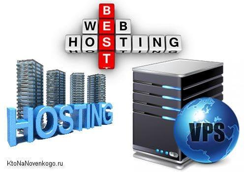 Закинуть сервер на бесплатный хостинг хостинг для заработка на картинках