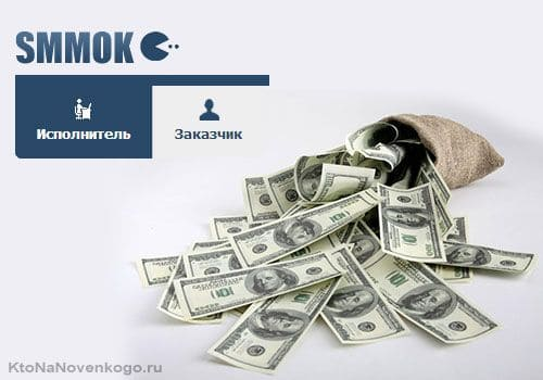 кредит наличными заявка онлайн балаково