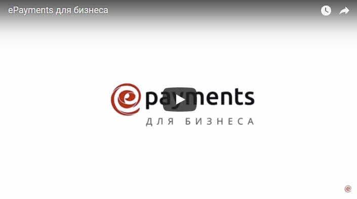 Набор инструментов для бизнеса в платежной системе