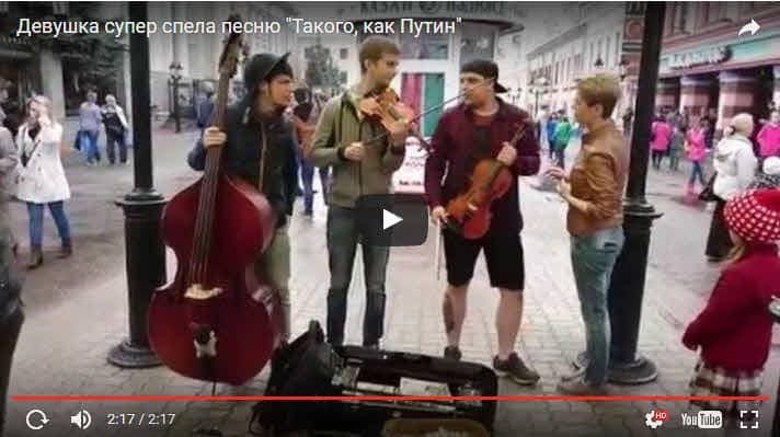 Скрин со вставленного на сайт видеоролика